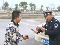 """谭警官变身标题党 自称当街""""凌辱""""驾驶员"""