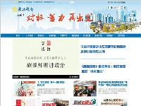 """讲述清廉故事 市纪委""""廉洁成都""""网站3周年改版升级"""
