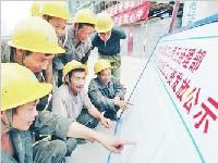 四川将适时启动研究农民工工资支付地方立法