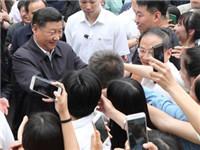 习近平:立德树人德法兼修 培养法治人才