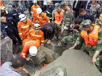 阿坝州茂县发生高位远程崩滑碎屑流灾害