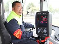 28日起双流坐公交可刷天府通 老年卡也可以用