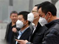 绿色科普丨这个被很多人无视的危害 比雾霾更可怕!
