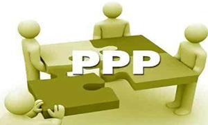 PPP领域立法提到国务院层面