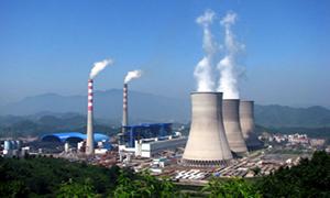 """""""十三五""""我国将停建缓建煤电产能1.5亿千瓦"""