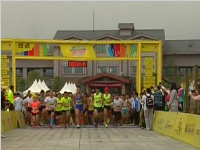 """创意""""马拉松"""":六百跑友两千米海拔纵情奔跑"""