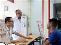 山西:医生要求病人住院前先考试 不及格不<font color=red>看病</font>