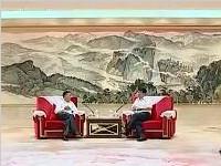 罗强会见中国银联股份有限公司党委书记、总裁时文朝
