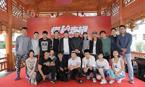探访电影《慌枪走板》贵州拍摄地 寻找演员幕后的故事