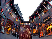 《参考消息》:成都再度当选中国最佳表现城市