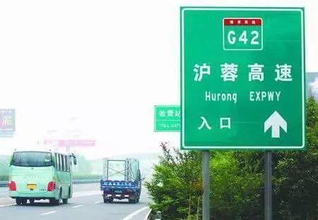 (三)g42沪蓉高速(成南段)图片