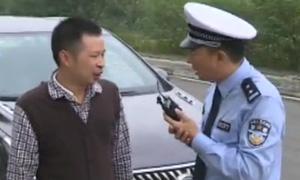 谭警官和李白