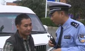 谭警官吓得司机不敢说话