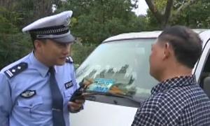 谭警官被妈妈打了