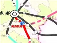 成都至自贡高铁天府机场段设计获批 设计时速350公里