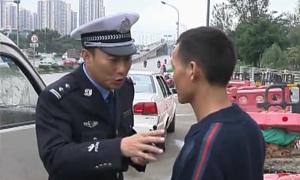 谭警官说焦警、浇警和教警