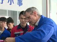 """一位""""宝马工程师""""在成都的""""工业4.0""""之旅"""