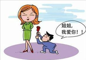 调查称姐弟恋婚姻已占四成 你能接受姐弟恋吗?