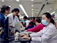 四川省居民健康卡实现线上办理 可在200多家医院<font color=red>看病</font>