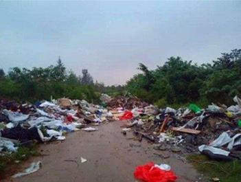 装卸公司违法倾倒建筑垃圾被顶格处罚