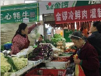"""卖菜卖出新境界!成都菜市里藏着一位""""神速""""心算能手"""