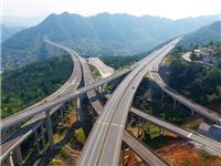 泸州叙古高速震东至太平段今起试收费 收费为36元