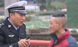 谭警官影响别人形象