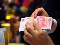 四川失业保险金标准上调为月最低工资标准的80%
