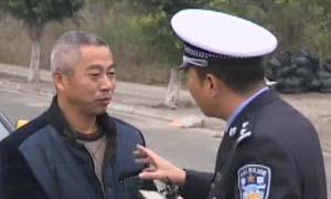 谭警官教少林七十二绝学