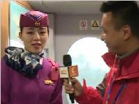 西成高铁今日首发 来跟记者感受首发车之旅