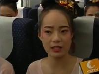 西成高铁12月6日首发 首发列车文化、美食都惊喜了旅客