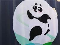 吨位大还跑得快  这只熊猫er乖惨了