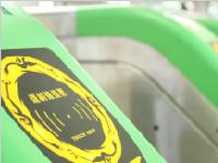 明年起成都地铁刷卡调整:长距离、高频次有优惠