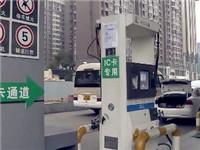 中石油中石化多举措齐发力 确保我市冬季民生用气