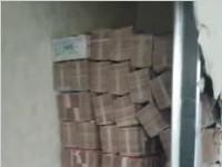 哈尔滨:装修砸墙抠出1.4亿巨款 真相可能会吓你一跳!