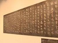 """""""杜甫千诗碑""""承唐宋风雅 展天府文化风采"""