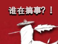 【H5】蓉城在搞事情!