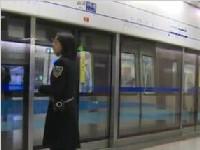 好消息!成都地铁1号线三期预计上半年开通啦