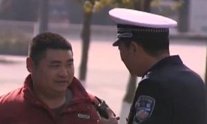 谭警官版《我们不一样》