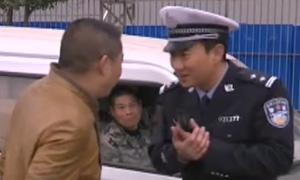 谭警官 帮我找美女