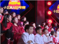 """20名小选手""""过招""""  角逐2018全国未成年人网络春晚主持"""