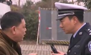 谭警官 日禾立党务