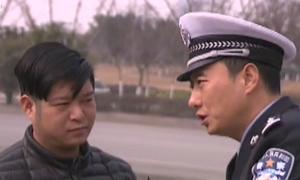 谭警官歌声让人入迷