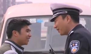 """谭警官与""""西毒""""欧阳修"""