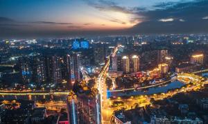 新时代 新气象 新作为 建设美丽宜居公园城市——文旅成华 中优典范