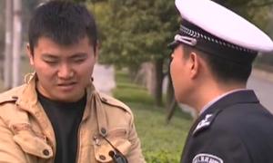 谭警官说植树