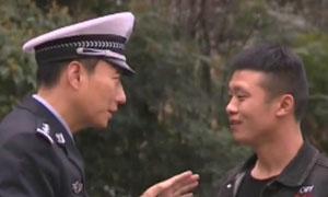 谭警官儿歌三百首说交通