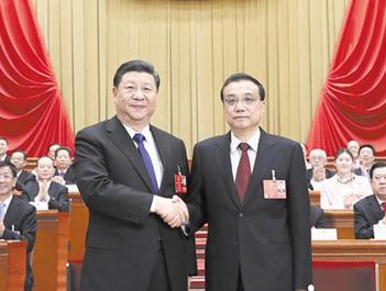 国家主席习近平签署第一号主席令
