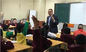 电子科大附小刘学平老师一行到天府五小开展教学研讨互访活动