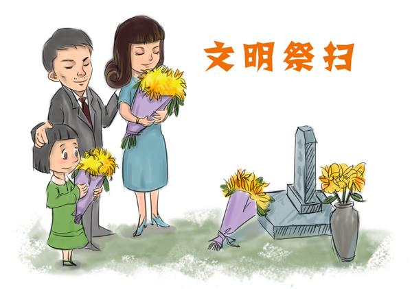 """清明祭祀传统的""""前世今生""""图片"""
